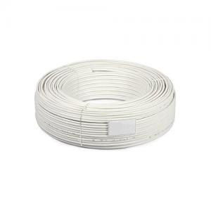 D Link DCC WHI 90 CCTV Cable  price in hyderabad, telangana, nellore, vizag, bangalore