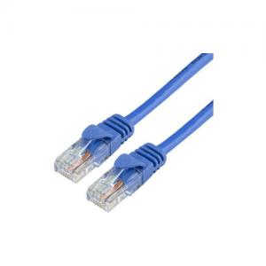 D Link NCB 5ESGRYR 305 Networking Cable price in hyderabad, telangana, nellore, vizag, bangalore