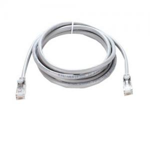 D Link NCB C5EGRYR1 2 Patch Cord price in hyderabad, telangana, nellore, vizag, bangalore